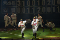 舞台「おおきく振りかぶって 夏の大会編」公開ゲネプロより 撮影:イシイノブミ