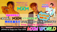 MXM Japan 1st Zepp Tour 2018 MXM WORLD