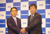 (写真左より)パナソニック・井戸正弘執行役員、ぴあ・東出隆幸上席執行役員