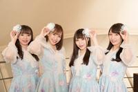 (画像左から)西本珠理、塚本里咲、浅野きえ、市川楓 撮影:川野結李歌