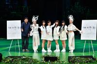 『ドゥ・ユ・ワナ・ダンス?』会見より 撮影:阿部章仁