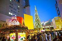 「ドイツ・クリスマスマーケット大阪 2018」