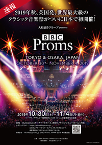『BBC Proms JAPAN 2019』