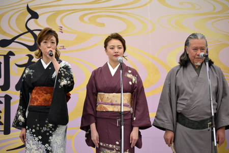 (左より)北翔海莉、雅原慶、コング桑田