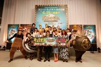シルク・ドゥ・ソレイユ『ダイハツ キュリオス』仙台公演 記者発表
