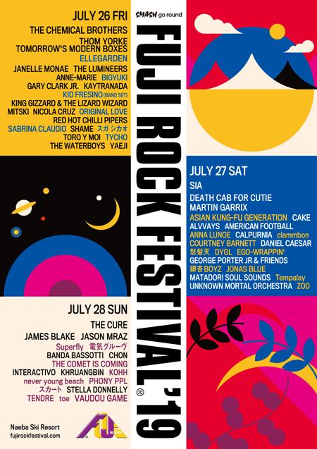 「FUJI ROCK FESTIVAL'19」