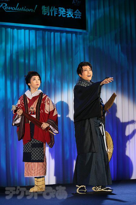宝塚歌劇雪組公演『壬生義士伝』会見パフォーマンスより