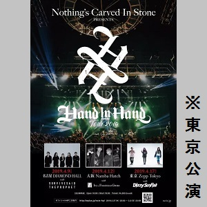 ◎Nothing's Carved In Stone