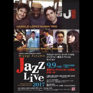 ◎アロルド・ロペス・ヌッサ トリオ&ジャズフォー東北スペシャルセッション Miyagi Autumn Jazz Live 2017