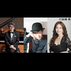 ◎【かわさきジャズ2018】ミューザ川崎シンフォニーホール