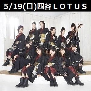 ◎闘志決戦・本気(マジ)ライブ! ラウンド8