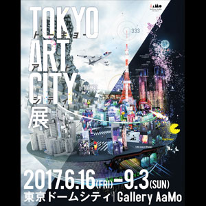 ◎TOKYO ART CITY by NAKED