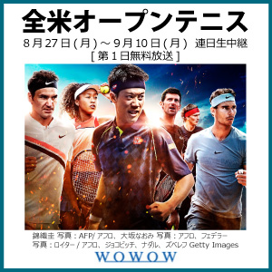 ◎<新規加入限定>WOWOW1ヶ月分視聴料(8月)