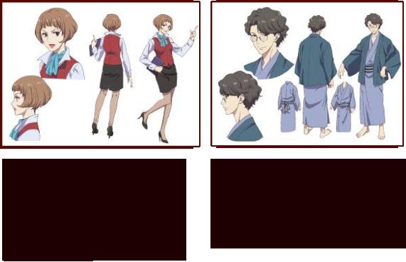 川尻崇子(かわじり たかこ) CV:恒松 あゆみ 30 歳。縁が雇った経営コンサ ルタント。顧客の説得には英語 のことわざを用いる。だがアド バイスはいまのところ空回り。 日本一 1960 年代のプレタポル テが似合う女を自負している。 縁は大学の先輩らしい。    次郎丸太郎(じろうまる  たろう) CV:諏訪部順一 31 歳。売れない小説家。カンヅメに憧 れ喜翆荘に長期滞在しているが宿泊 料を払ったことは無い。ある日、山道を 登りながらこう考えた。智を捨てよう、 エロに流されよう、これからは社会派 官能小説だ。