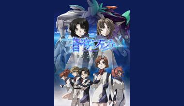 『蒼穹のファフナー EXODUS』初日舞台挨拶(総士生誕祭)