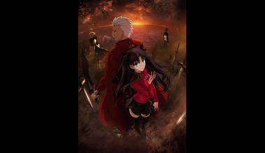 TVアニメ『Fate/stay night [UBW]』世界同時先行上映イベント-Holy Grail's call-