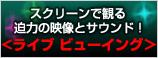 チケットぴあ【携帯向けサイト】