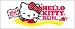 HELLO KITTY RUN in 舞洲スポーツアイランド