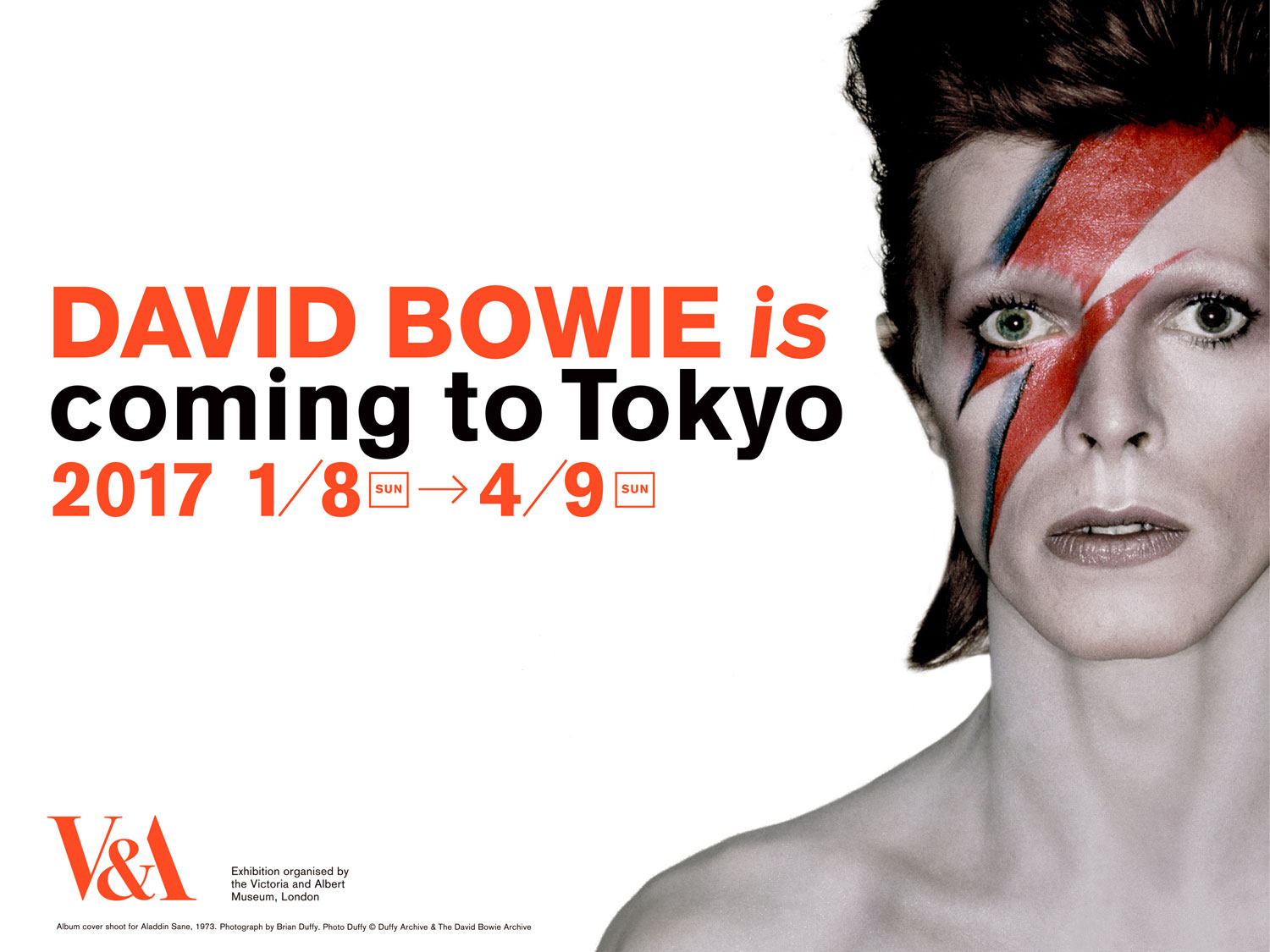 DAVID BOWIE is デヴィッド・ボウイ大回顧展