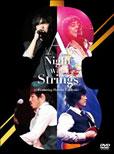 「『山崎まさよし スキマスイッチ 秦 基博 A Night With Strings Featuring 服部隆之』at 日本武道館」