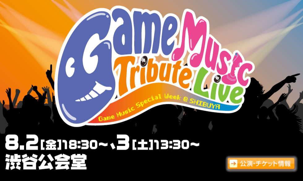 Game Music Tribute Live