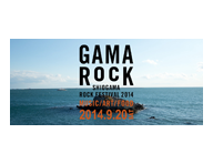 GAMA ROCK FES 2014