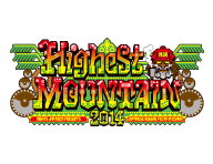 HIGHEST MOUNTAIN 2014