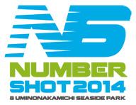 NUMBER SHOT 2014