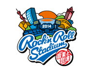 音楽と髭達2014 -Rock'n Roll STADIUM-