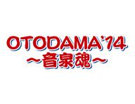 OTODAMA '14~音泉魂~