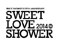 SPACE SHOWER TV 25TH ANNIVERSARY SWEET LOVE SHOWER 2014