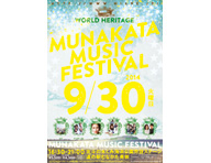 World Heritage Munakata