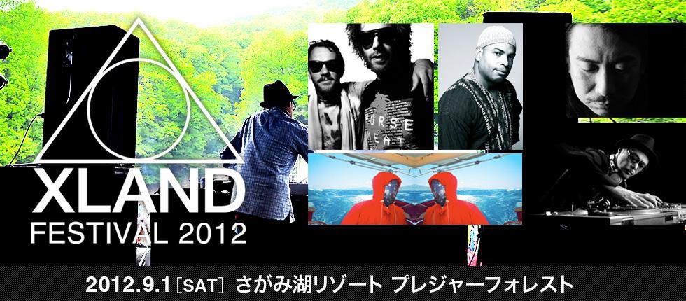 XLAND FESTIVAL 2012
