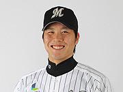 藤岡貴裕(ロッテ)投手