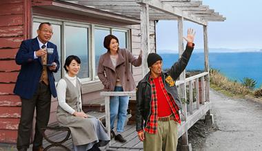 『ふしぎな岬の物語』公開記念 吉永小百合 舞台挨拶付プレミアム上映会