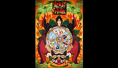 アニメ『鬼灯の冷徹』OAD先行上映舞台挨拶
