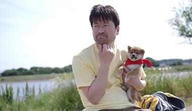 映画『幼獣マメシバ 望郷篇』Presents スブタDEサンバ!カーニバル