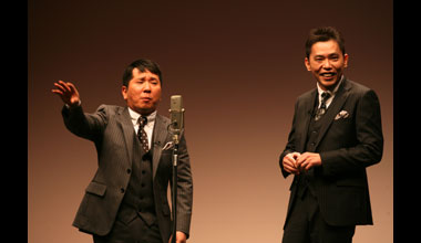 『爆笑問題 with タイタンシネマライブ #31』