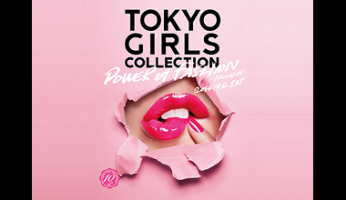 10th Anniversary! TOKYO GIRLS COLLECTION 2014 AUTUMN/WINTER スペシャルライブ・ビューイング!