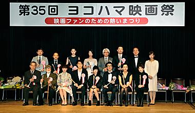 第36回 ヨコハマ映画祭