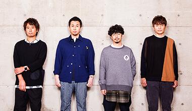 ASIAN KUNG-FU GENERATION(大阪府・兵庫県)