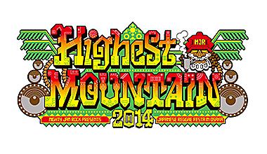 HIGHEST MOUNTAIN 2014(大阪府)