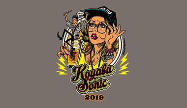 KOYABU SONIC 2019(大阪府)