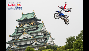 Red Bull X-Fighters OSAKA 2014(大阪府)