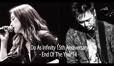 Do As Infinity (東京都・愛知県・大阪府)