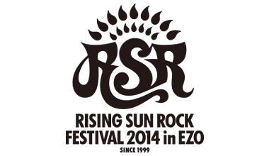 RISING SUN ROCK FESTIVAL 2014 in EZO (北海道)