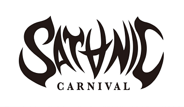 SATANIC CARNIVAL'14 presented by PIZZA OF DEATH RECORDS (千葉県)