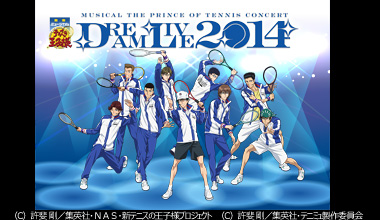 ミュージカル『テニスの王子様』コンサート Dream Live 2014 (埼玉県)