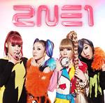 2NE1 『GO AWAY』