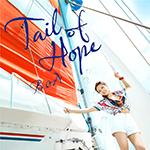 新シングル『Tail of Hope』